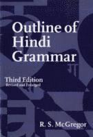 Outline of Hindi Grammar (häftad)