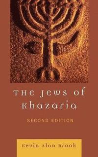 The Jews of Khazaria (inbunden)