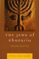 The Jews of Khazaria (häftad)
