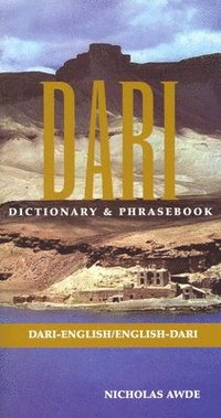Dari-English / English-Dari Dictionary &; Phrasebook (inbunden)