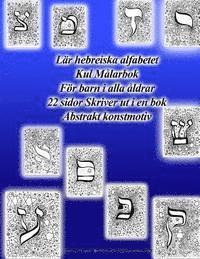 ladda ner online Lar Hebreiska Alfabetet Kul Malarbok for Barn I Alla Aldrar 22 Sidor Skriver UT I En BOK Abstrakt Konstmotiv pdf