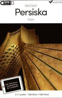 Instant USB Persiska Iran pdf epub