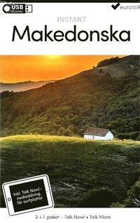 ladda ner online Instant USB Makedonska pdf, epub ebook