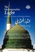The Muhammadan Light in the Qur'an, Sunna, and Companion Reports (h�ftad)