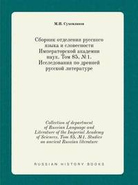 Russian Language Collection Of 63