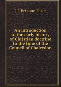 an introduction to the history of the clock Introduction : three period lesson : oral language : history history is the study of the past clock the hours are taught first begin by looking at the clock face and note the numbers that represent the numbers of a day.