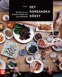 uppkopplad Det koreanska köket E-bok pdf ebook