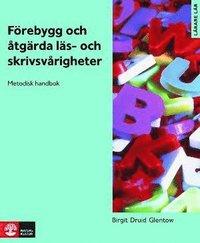 Förebygg och åtgärda läs- och skrivsvårigheter - Kopieringsunderlag (häftad)