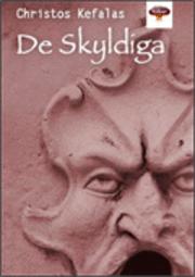 Omslagsbild: ISBN 9789163325557, De skyldiga