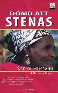 Omslagsbild: ISBN 9789170022005, Dömd att stenas