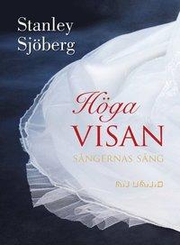 läsa Höga Visan - Sångernas Sång pdf