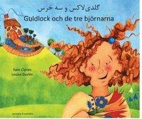 Guldlock och de tre björnarna (persiska och svenska) pdf