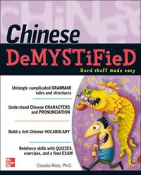 Chinese Demystified (h�ftad)
