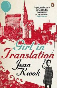 Girl in Translation (h�ftad)