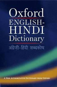Oxford English-Hindi Dictionary (inbunden)