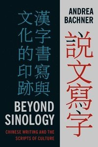 Beyond Sinology (inbunden)