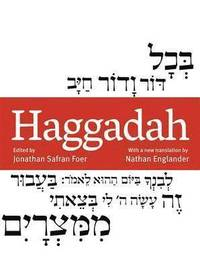 Haggadah (pocket)