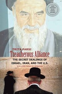 Treacherous Alliance (h�ftad)
