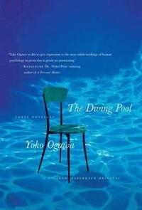 The Diving Pool: Three Novellas (pocket)