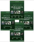 Youmans and Winn Neurological Surgery, 4-Volume Set
