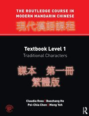 The Routledge Course in Modern Mandarin Chinese: Textbook Level 1, Traditional Characters (h�ftad)