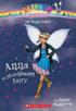 Night Fairies #6: Anna the Moonbeam Fairy: A Rainbow Magic Book