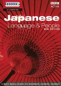 JAPANESE LANGUAGE AND PEOPLE CD 1-6 (NEW EDITION)