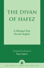 the divan of hafez khaja shamsuddin mohammad hafez bok