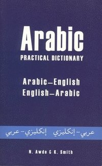 Arabic Practical Dictionary (h�ftad)