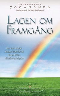 Lagen Om Framgang (the Law of Success Swedish) (h�ftad)