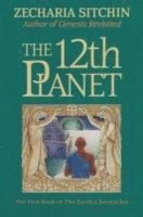 The Twelfth Planet (inbunden)