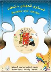 Fun Arabic Learning: Reception Level Activities Book (häftad)
