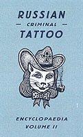 Köpa billiga Russian Criminal Tattoo Encyclopaedia: v. II online