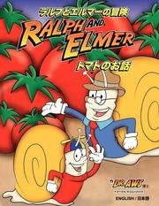 English and Japanese (Ralph and Elmer) (the Adventures of Ralph and Elmer This Tomato Is for You) (häftad)