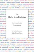 Hatha Yoga Pradipika (Translated)