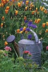 Natural Medicine: Hindi Edition (häftad)