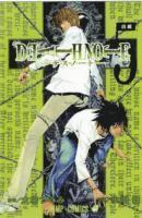 Death Note: v. 5 (h�ftad)