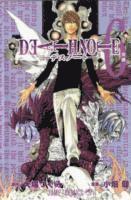 Death Note: v. 6 (h�ftad)
