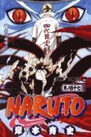Naruto: v. 47 (h�ftad)