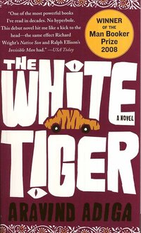White Tiger (pocket)