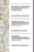 Toponyms of the Armenian Highlands and Surrounding Territory: Reverse Dictionary