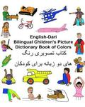 English-Dari Bilingual Children's Picture Dictionary Book of Colors