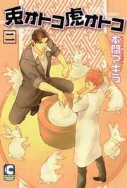 Rabbit Man, Tiger Man: Volume 2  (Yaoi) (h�ftad)