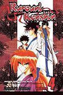 Rurouni Kenshin: v. 4 Dual Conclusions (h�ftad)