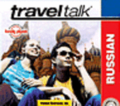 Travel Talk Russian