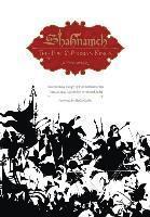 Shahnameh (inbunden)