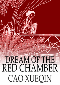 Dream of the Red Chamber (inbunden)