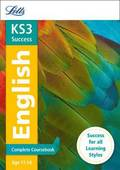 KS3 English Complete Coursebook