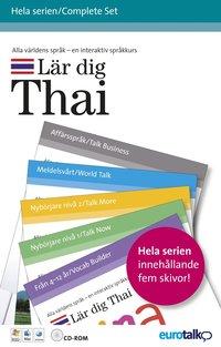 Complete Set Thai ()