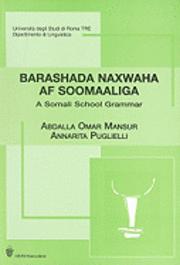 Barashada Naxwaha Af Soomaaliga (h�ftad)